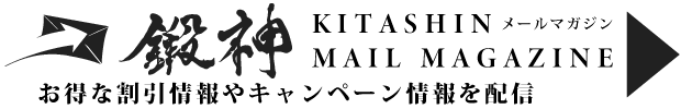鍛神公式LINEアカウント